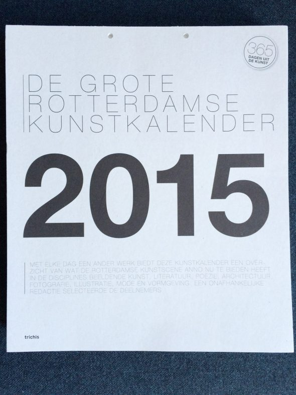 De Grote Rotterdamse Kunstkalender 2015